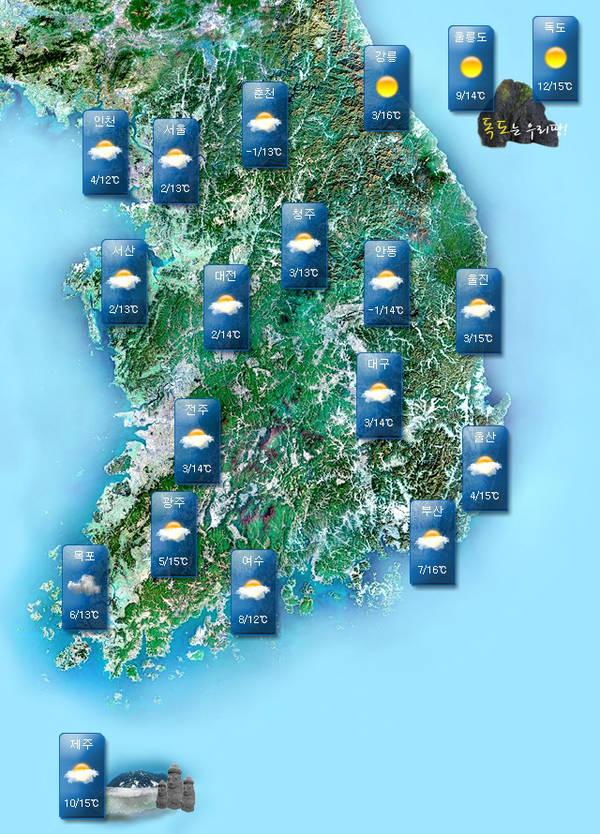 [오늘날씨]강추위 계속…맑다가 점차 구름