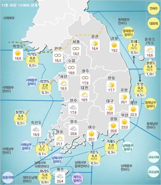 [이시각 날씨]인천·춘천 초미세먼지 주의보…외출 주의