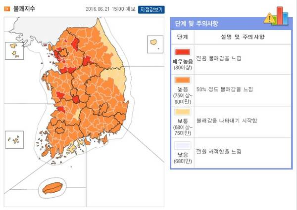 [날씨는 환경TV] 오늘 '하지' 제주·남부 비, 낮에 일시 소강상태…밤부터 전국 장마권