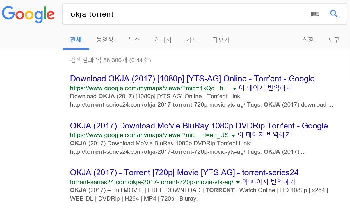 okja torrent download yts