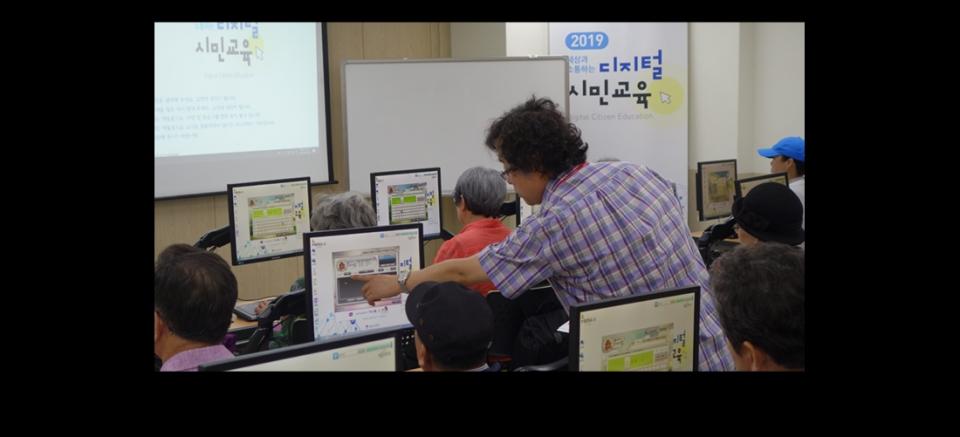 서울자유시민대학 은평학습장에서 '디지털 시민교육'이 이뤄지고 있다. (서울시50플러스재단 홈페이지 캡처) 2020.3.26/그린포스트코리아