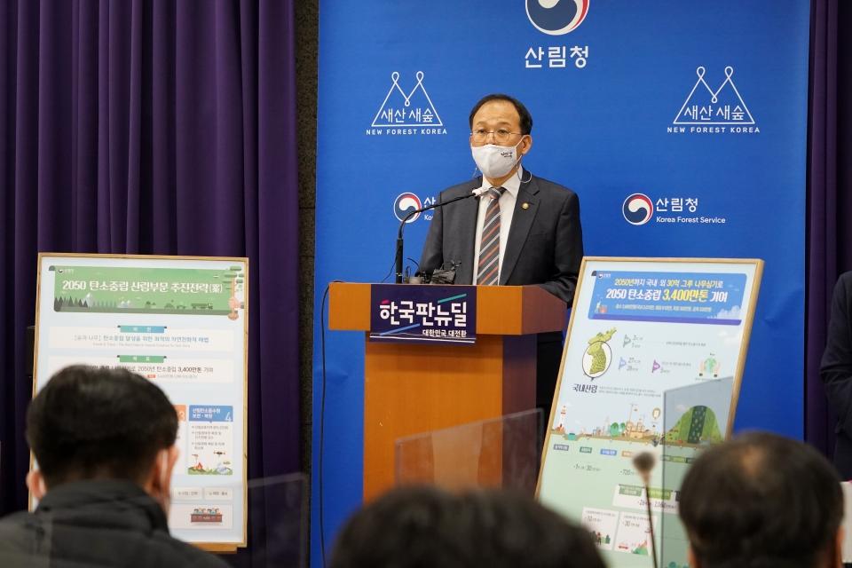 박종호 산림청장이 지난 1월 20일 정부대전청사 기자실에서 '2050 탄소중립' 달성을 위한 산림부문 추진전략을 발표하던 모습. (산림청 제공)/그린포스트코리아
