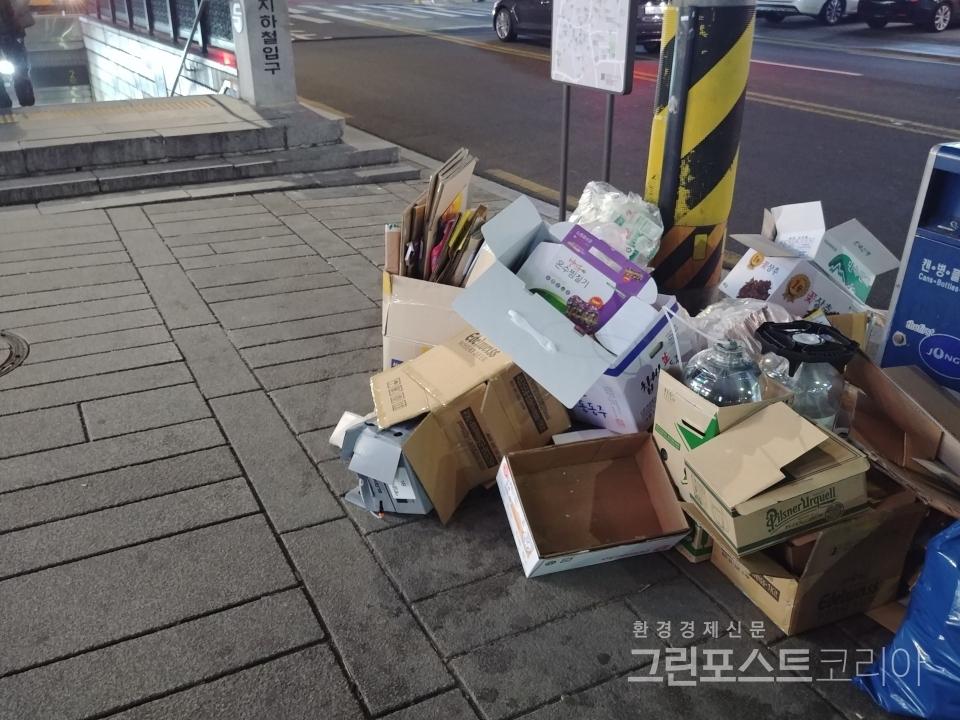 지하철역 입구 앞에 종이 박스를 비롯한 여러 쓰레기가 쌓여있다. (김동수 기자) 2020.3.31/그린포스트코리아